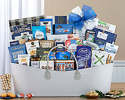 Deluxe Kosher Assortment Gift Basket - Item No: 665